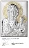 Matka Boska i Pan Jezus-2
